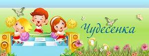 Бондаренко Комплексные Занятия В Первой Младшей Группе Скачать